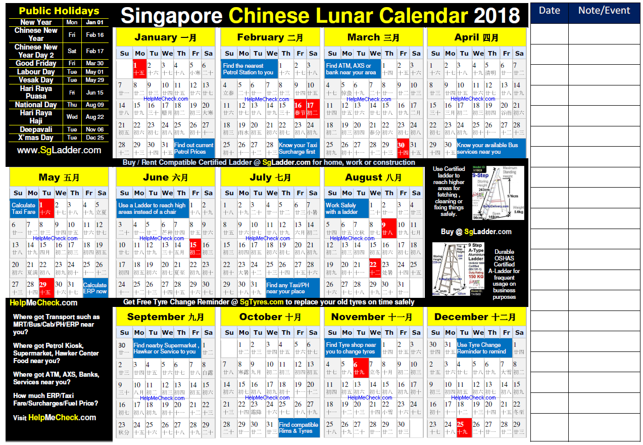 2019 Chinese New Year Calendar Singapore With Lunar 2018 Free For