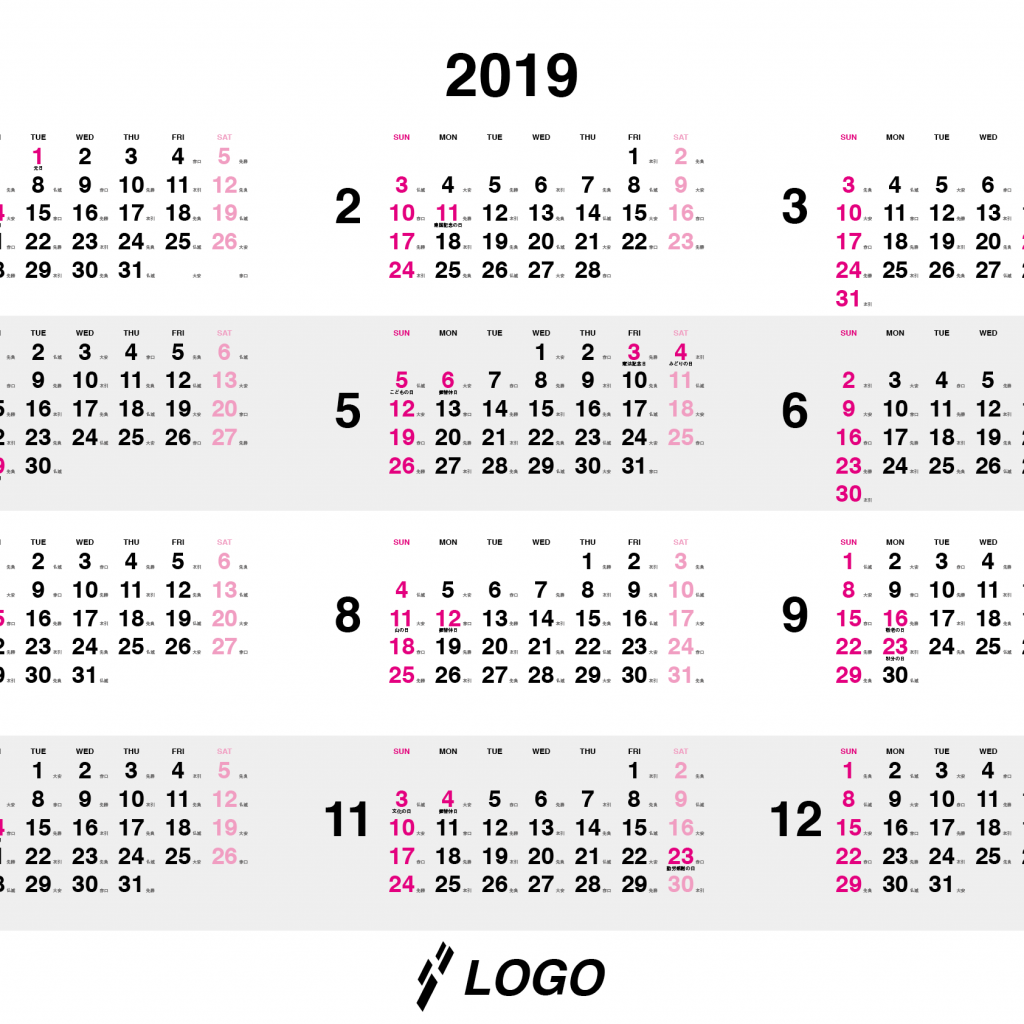 2019 Full Year Calendar With A1 Size Large Annual Shop Koei Printing Co