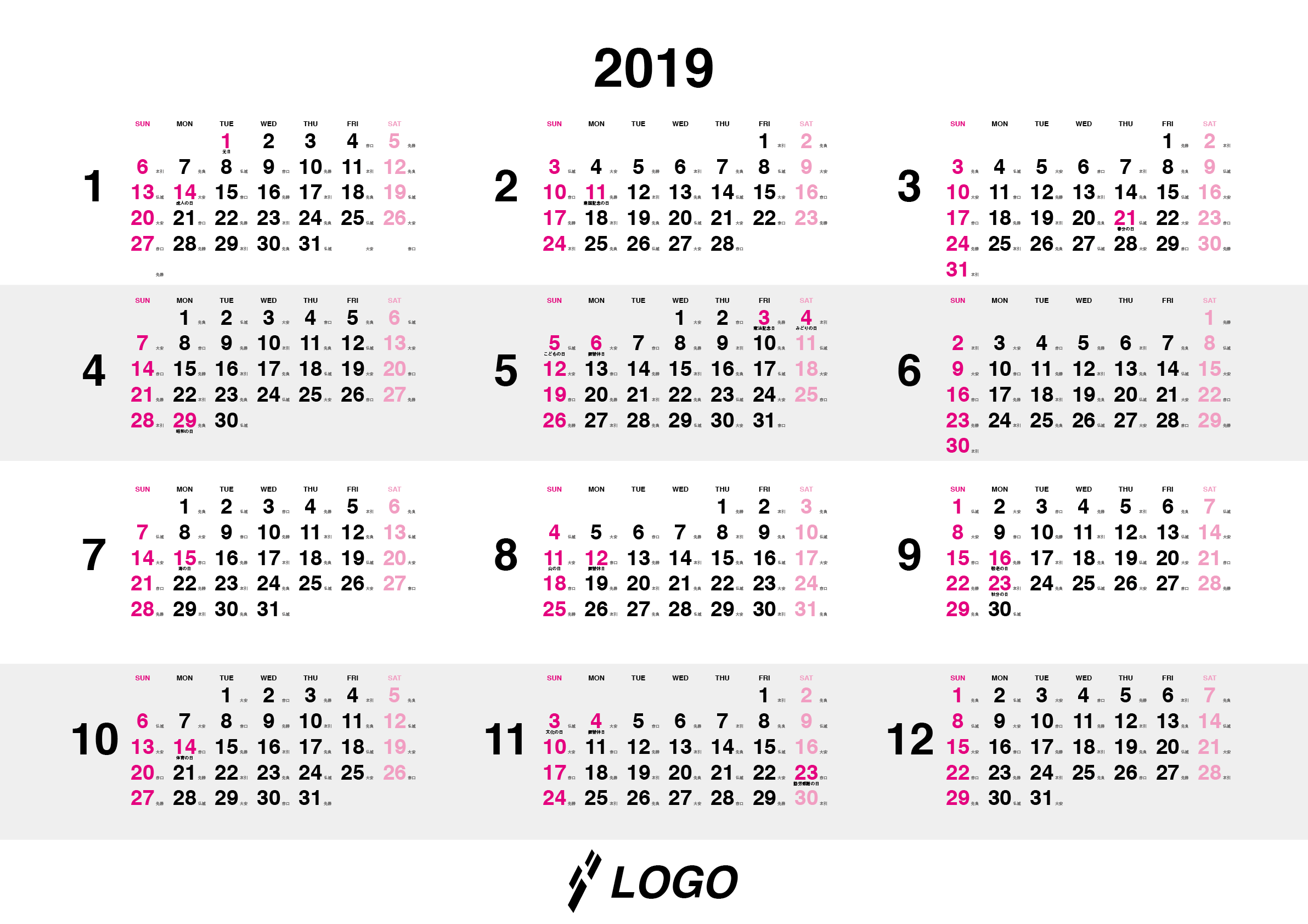 2019 Whole Year Calendar With A1 Size Large Annual Shop Koei Printing Co