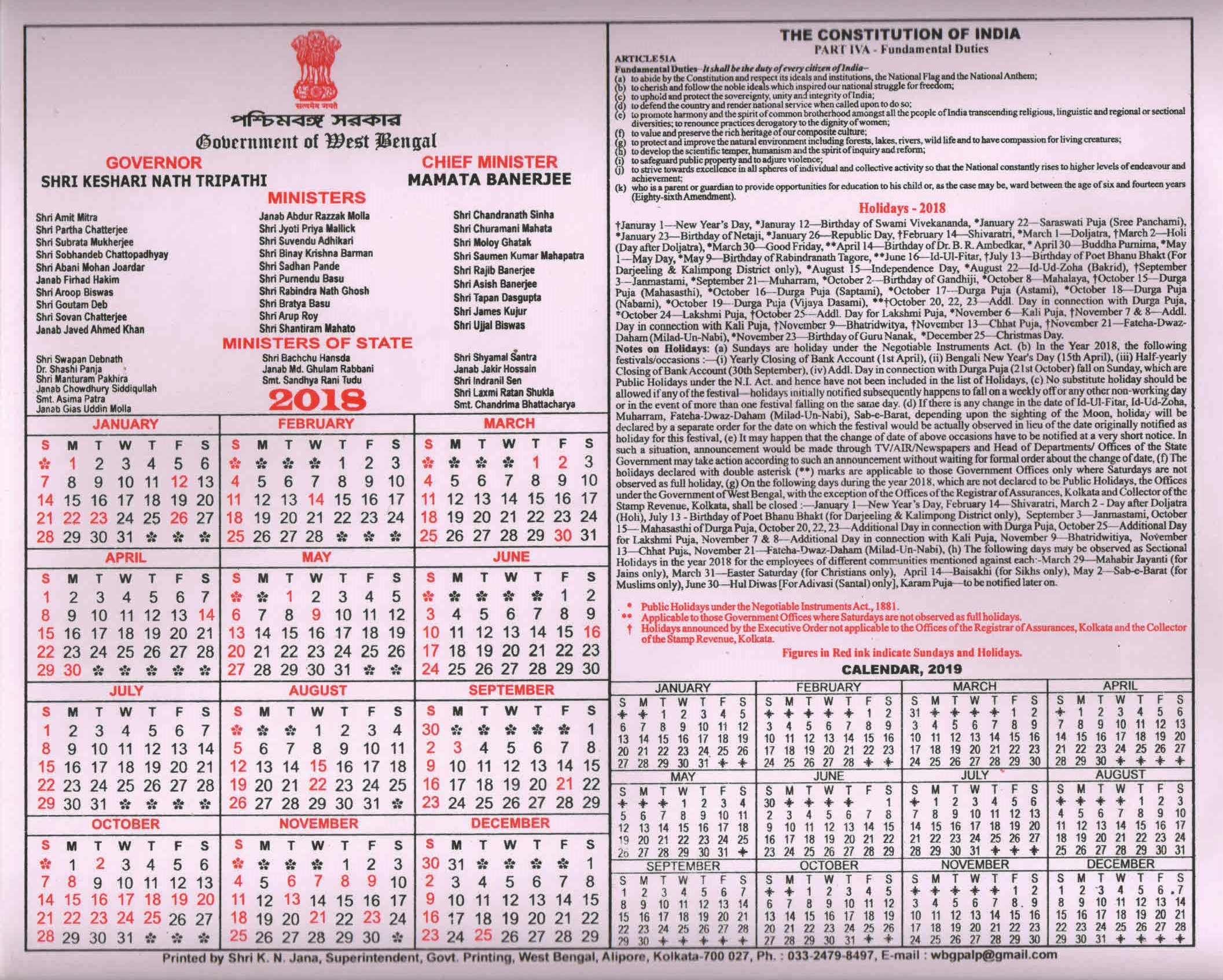 2019 Year Bengali Calendar With Holiday List For West Bengal Govt Employees 2018 WBXPress