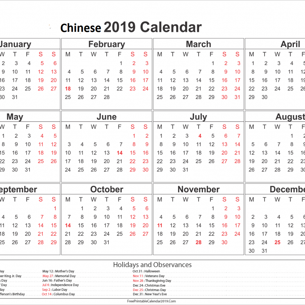 2019 Year Calendar One Page With Blank Printable Chinese Holiday Templates
