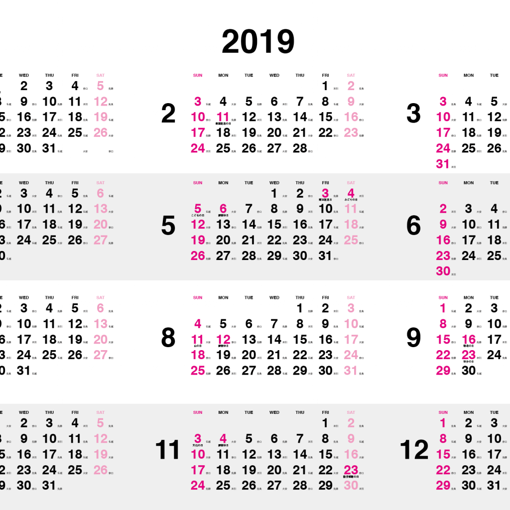 2019 Year Calendar One Page With Free Printable Template Of Download August