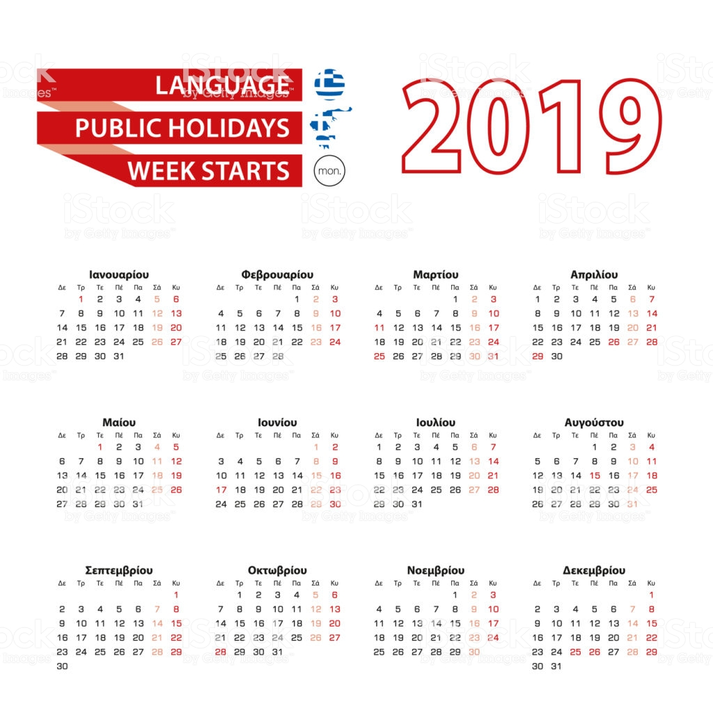 Calendar For Year 2019 Greece With In Greek Language Public Holidays The Country Of