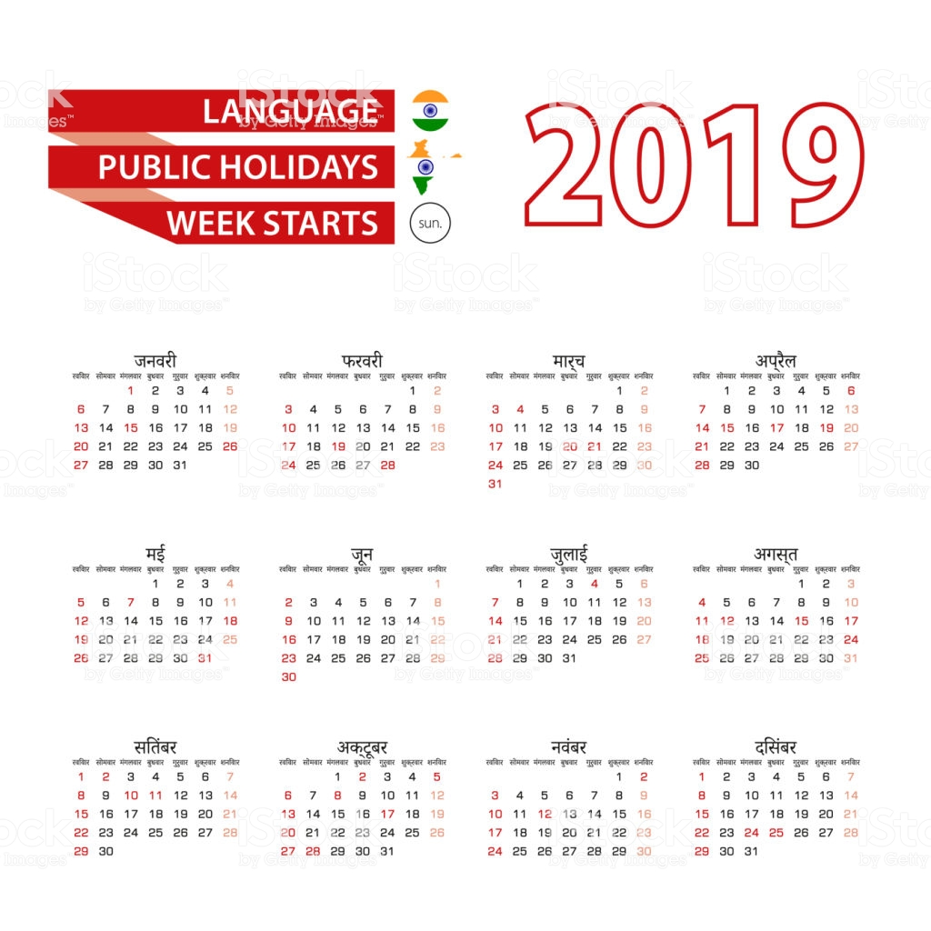 Calendar For Year 2019 India With In Hindi Language Public Holidays The Country Of