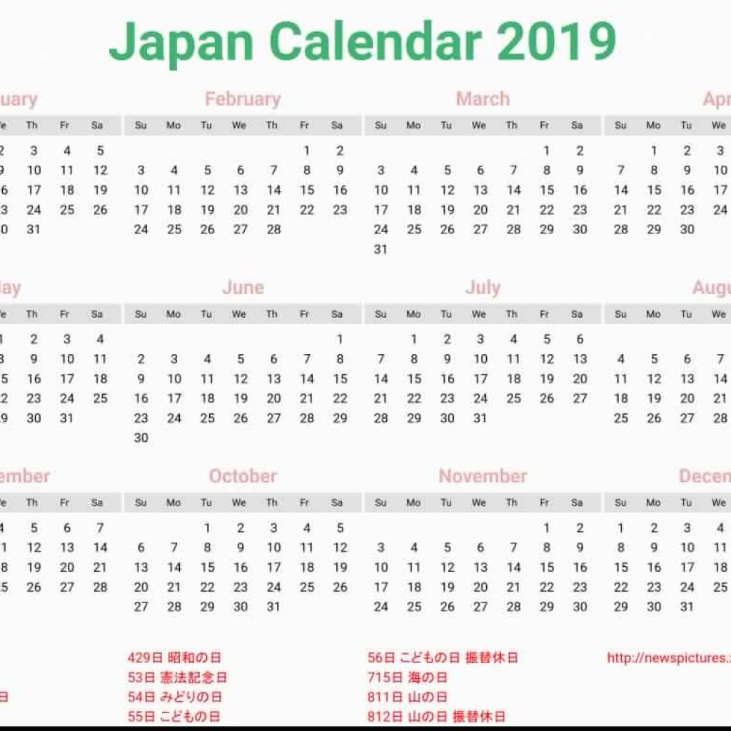 Calendar For Year 2019 Japan With Download Free Printable Holiday December