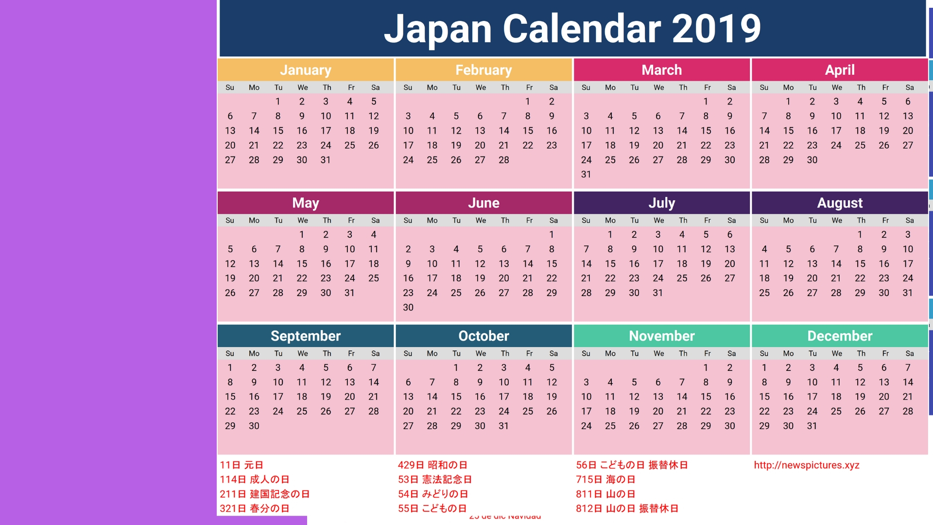 Calendar For Year 2019 Japan With Free Printable Yearly Holiday PDF