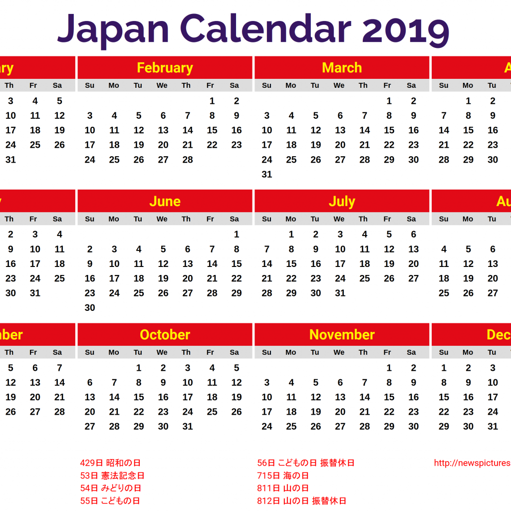 Calendar For Year 2019 Japan With Free Yearly Printable Holidays April 2018