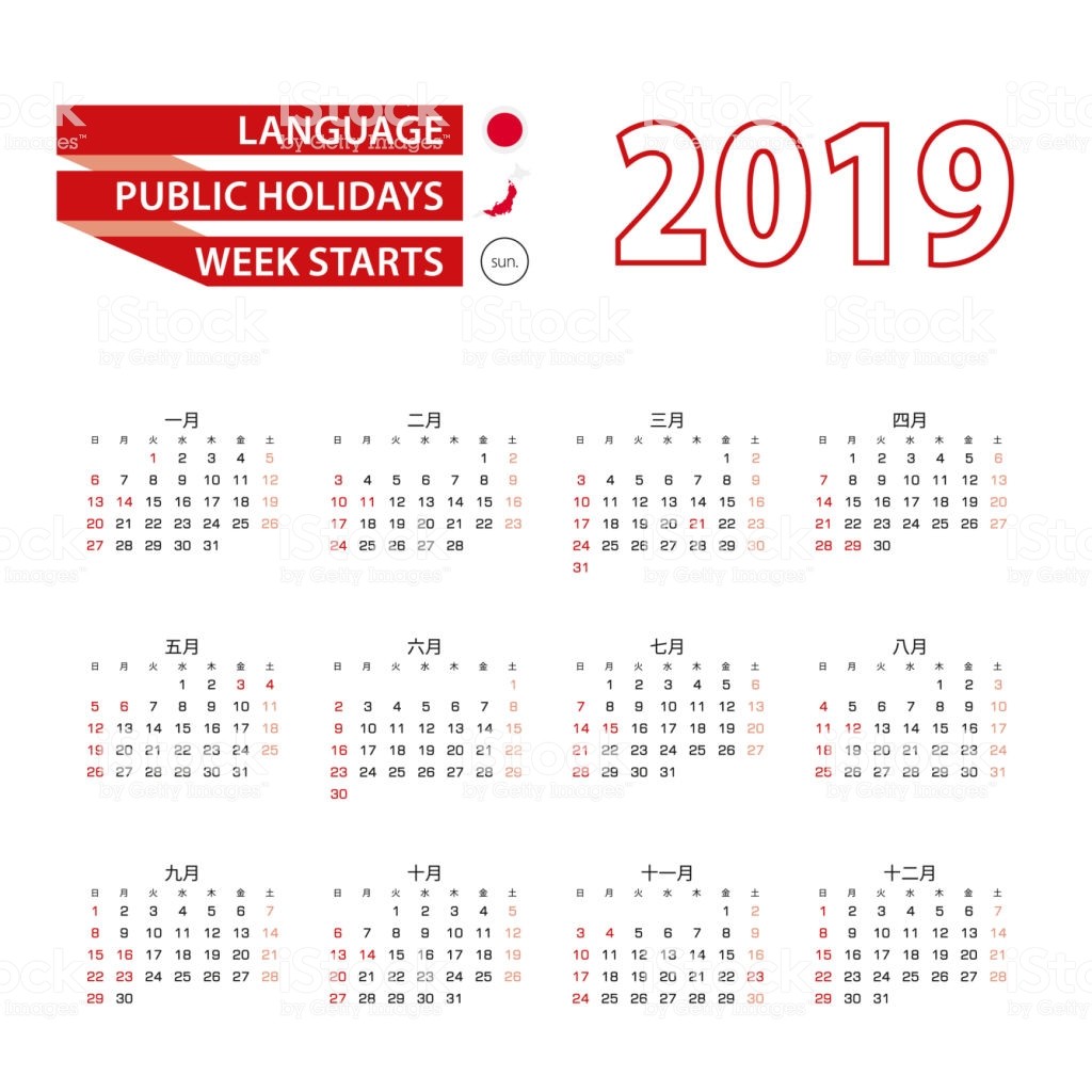 Calendar For Year 2019 Japan With In Japanese Language Public Holidays The Country