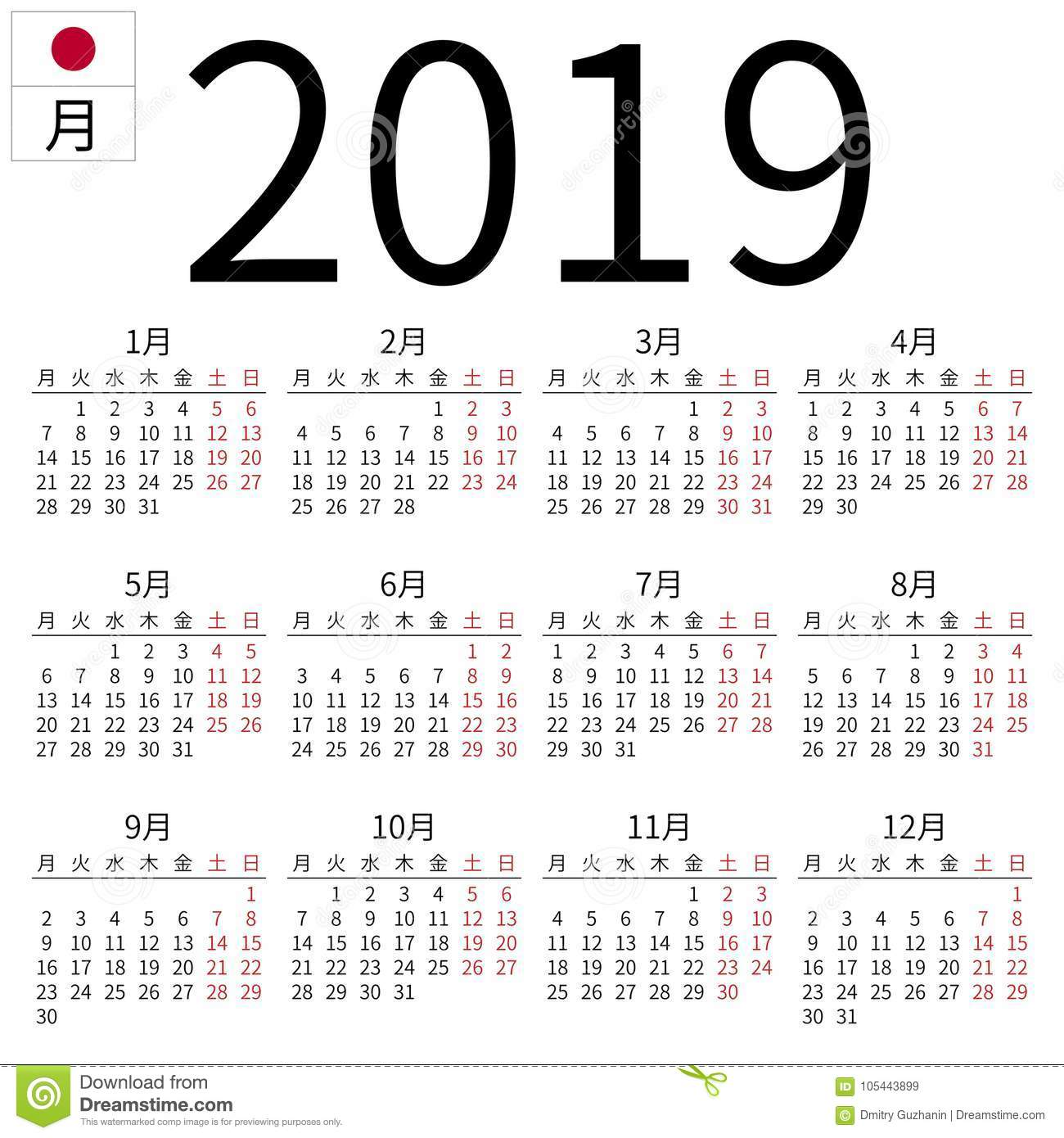Calendar For Year 2019 Japan With Japanese Monday Stock Vector Illustration Of