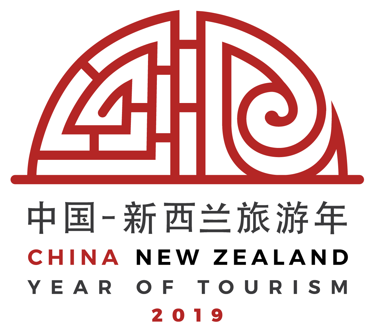Calendar For Year 2019 New Zealand With Home China NZ Of Tourism