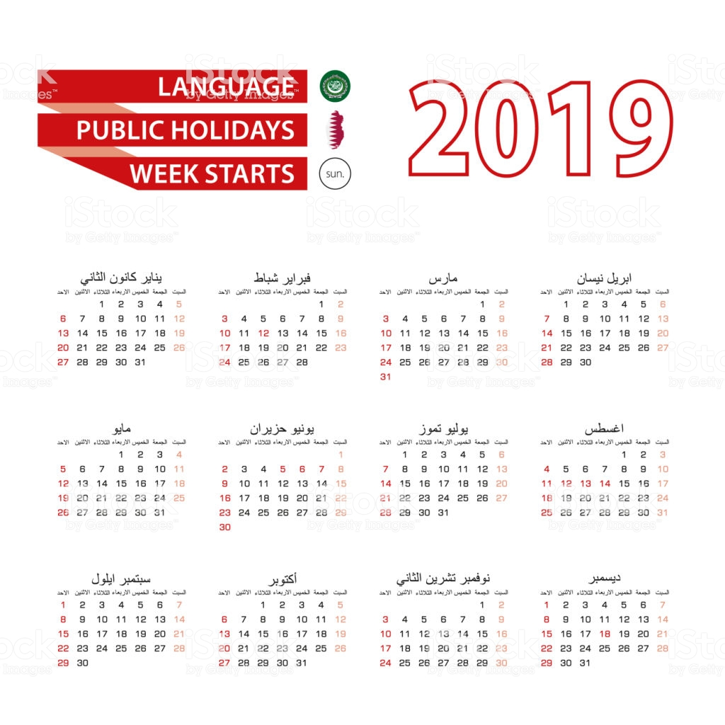 Calendar For Year 2019 Qatar With In Arabic Language Public Holidays The Country Of