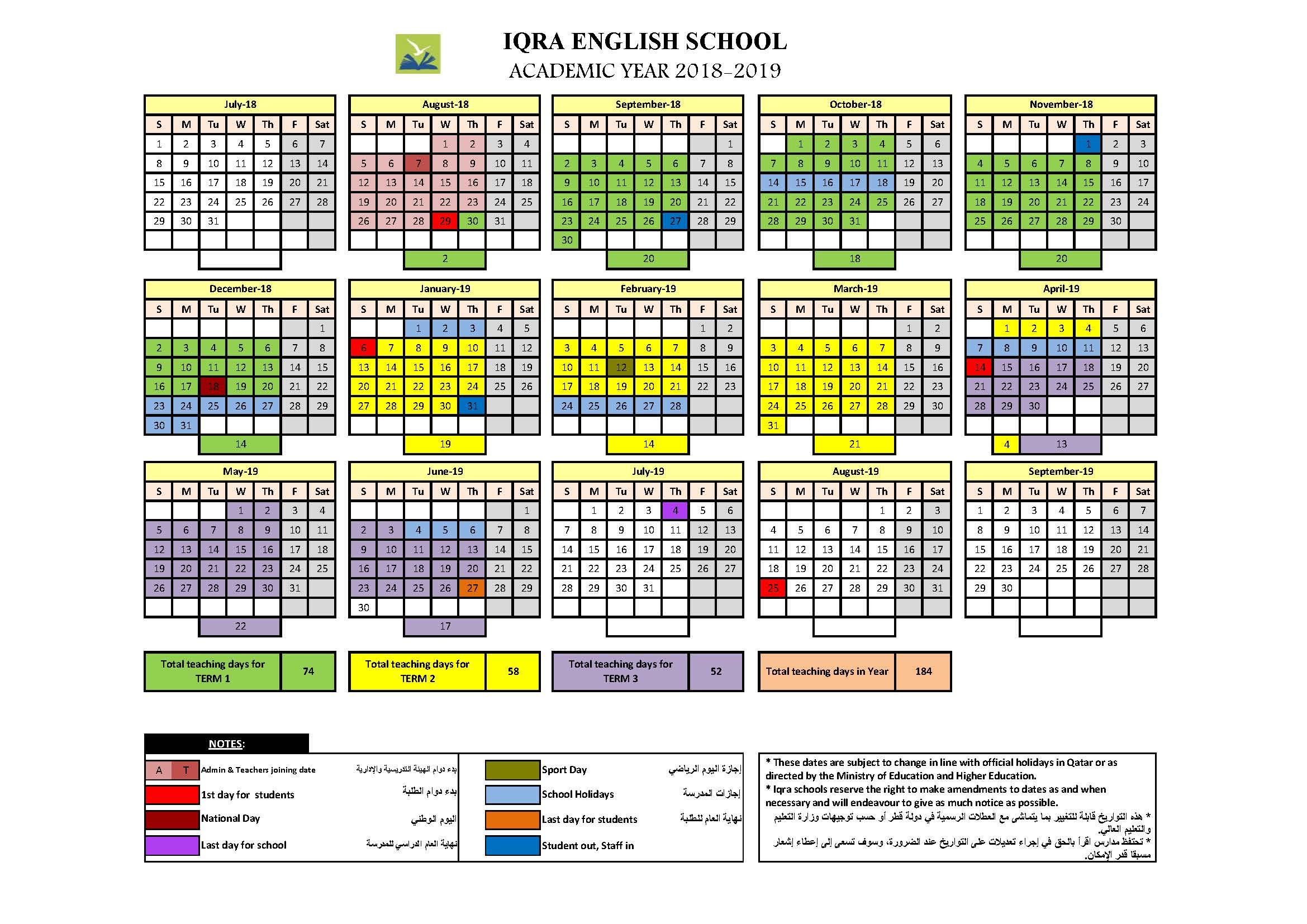 Calendar For Year 2019 Qatar With School 2018 IQRA ENGLISH SCHOOL