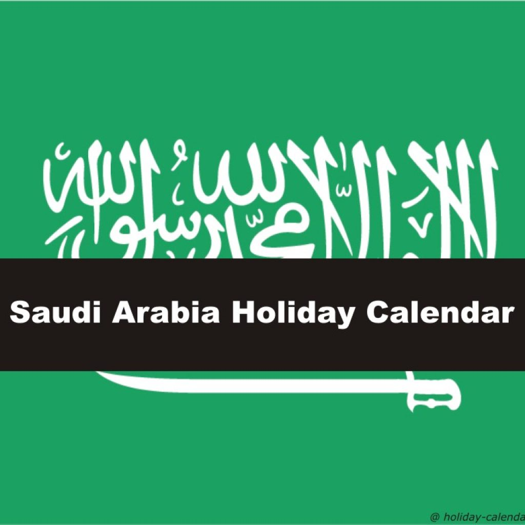 Calendar For Year 2019 Saudi Arabia With 2018 Holiday