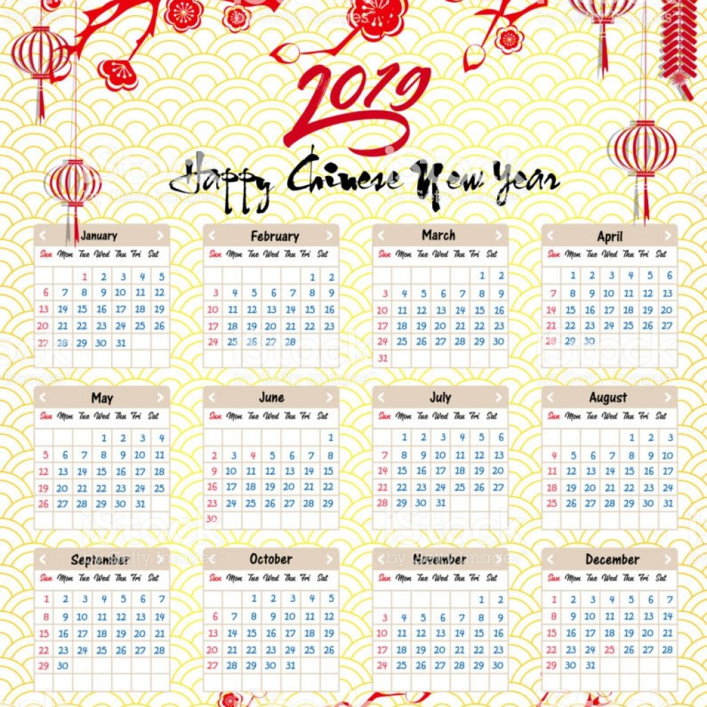 Chinese Calendar 2019 Year Of The With For Happy New