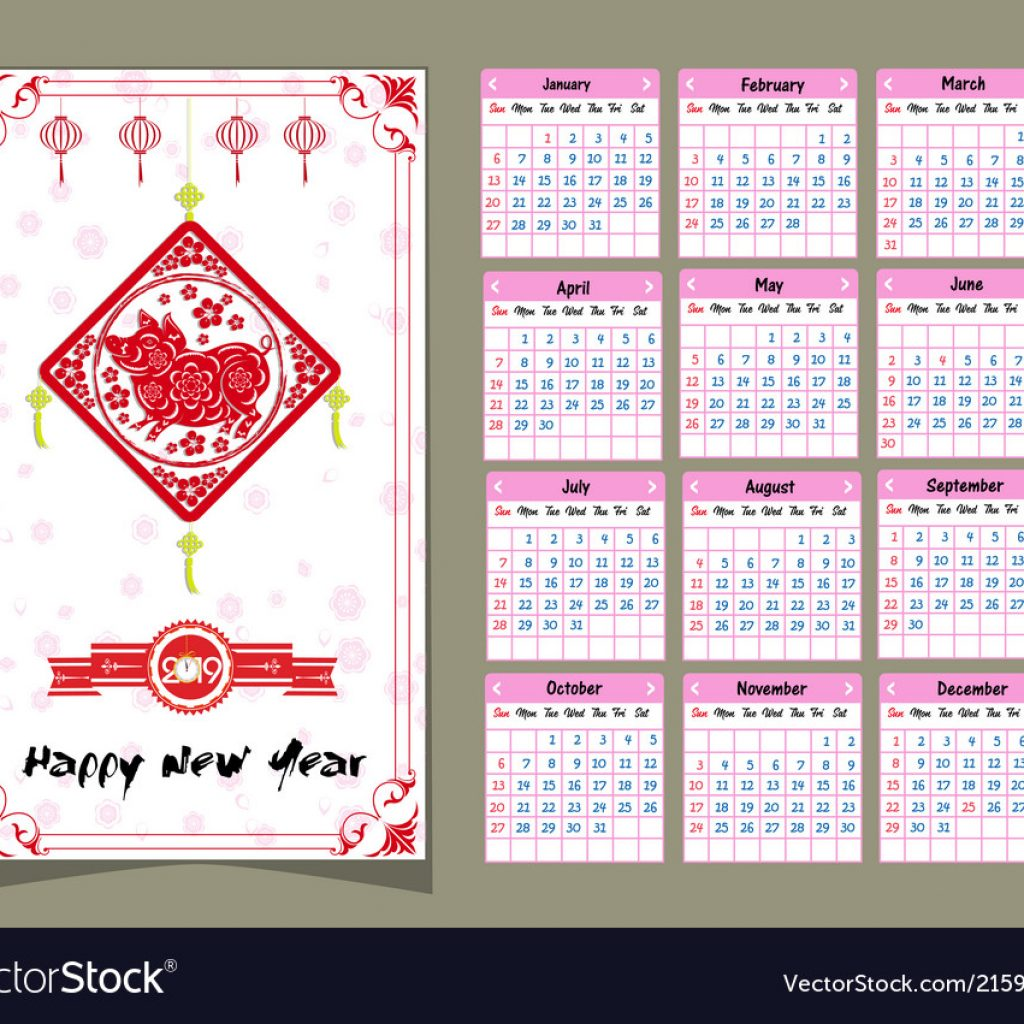 Chinese Calendar 2019 Year Of The With For Happy New Vector Image