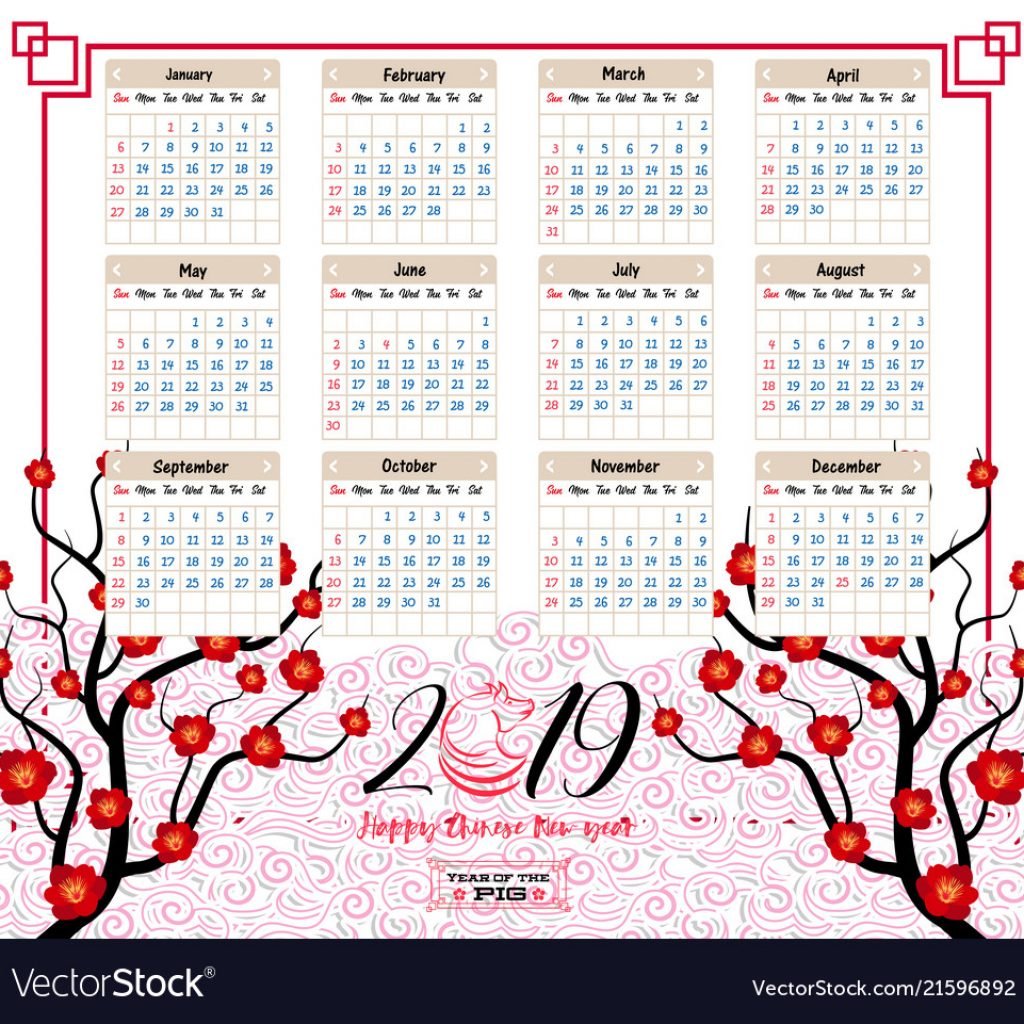 Chinese Lunar Year Calendar 2019 With For Happy New Vector Image
