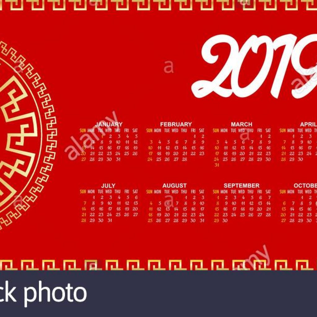 Chinese Lunar Year Calendar 2019 With New Stock Vector Art Illustration