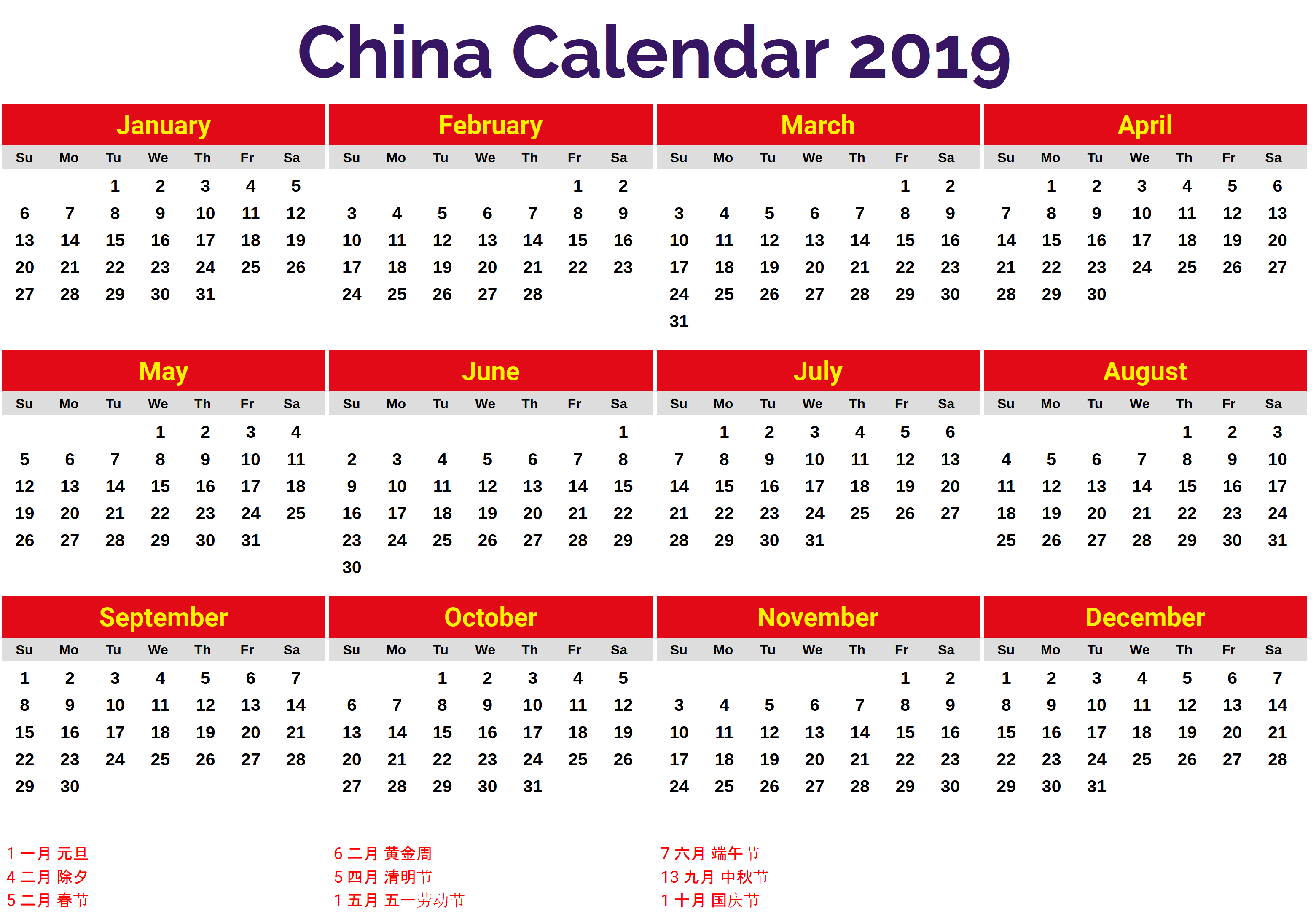 Chinese Lunar Year Calendar 2019 With Yearly Template Holidays Free Public
