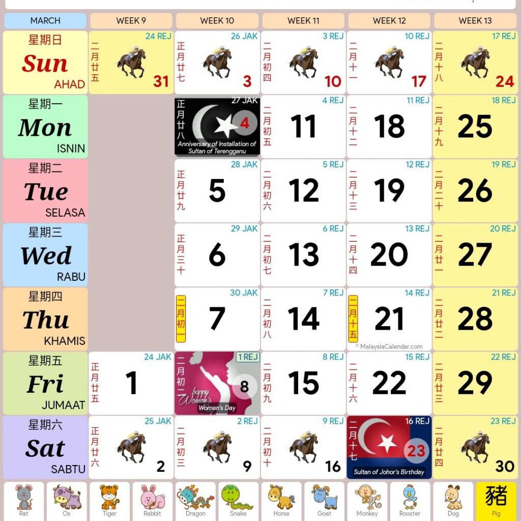 Chinese New Year 2019 Calendar Malaysia With Blog