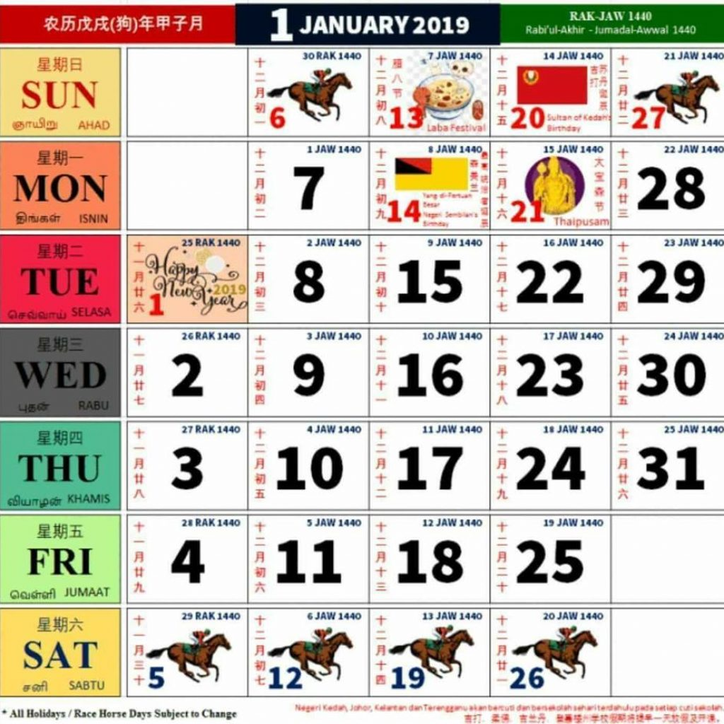 Chinese New Year 2019 Calendar Malaysia With Table Desk