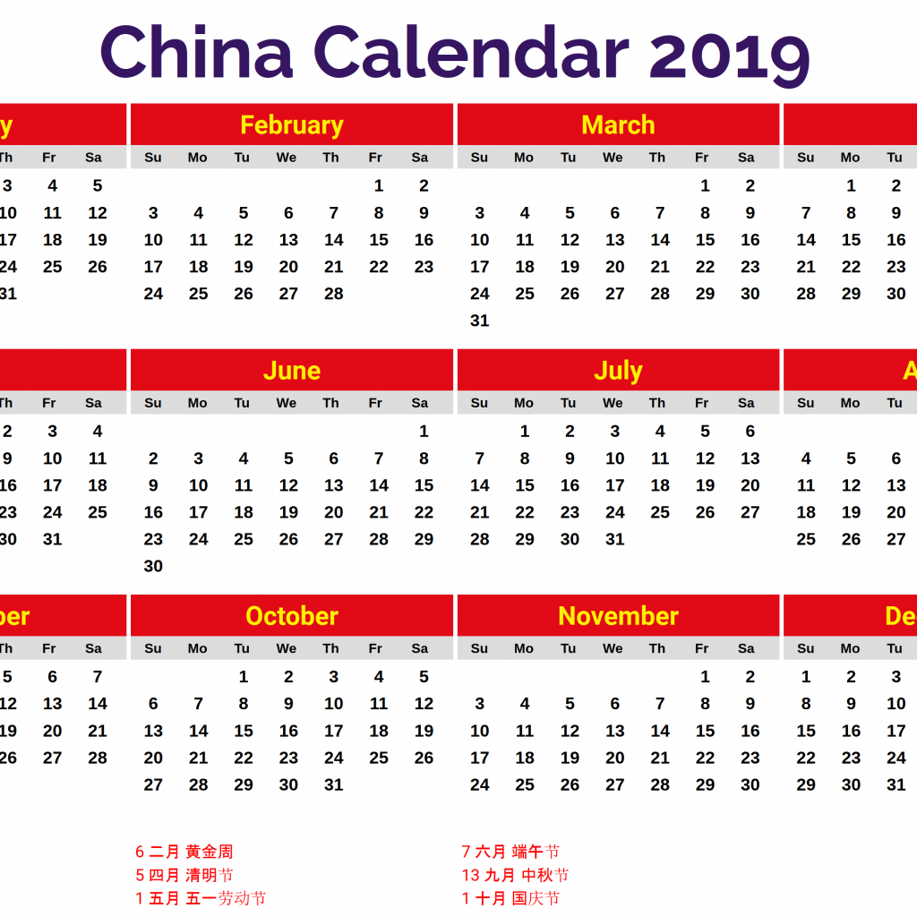 Chinese New Year 2019 Calendar Malaysia With Yearly Template Holidays Free Public