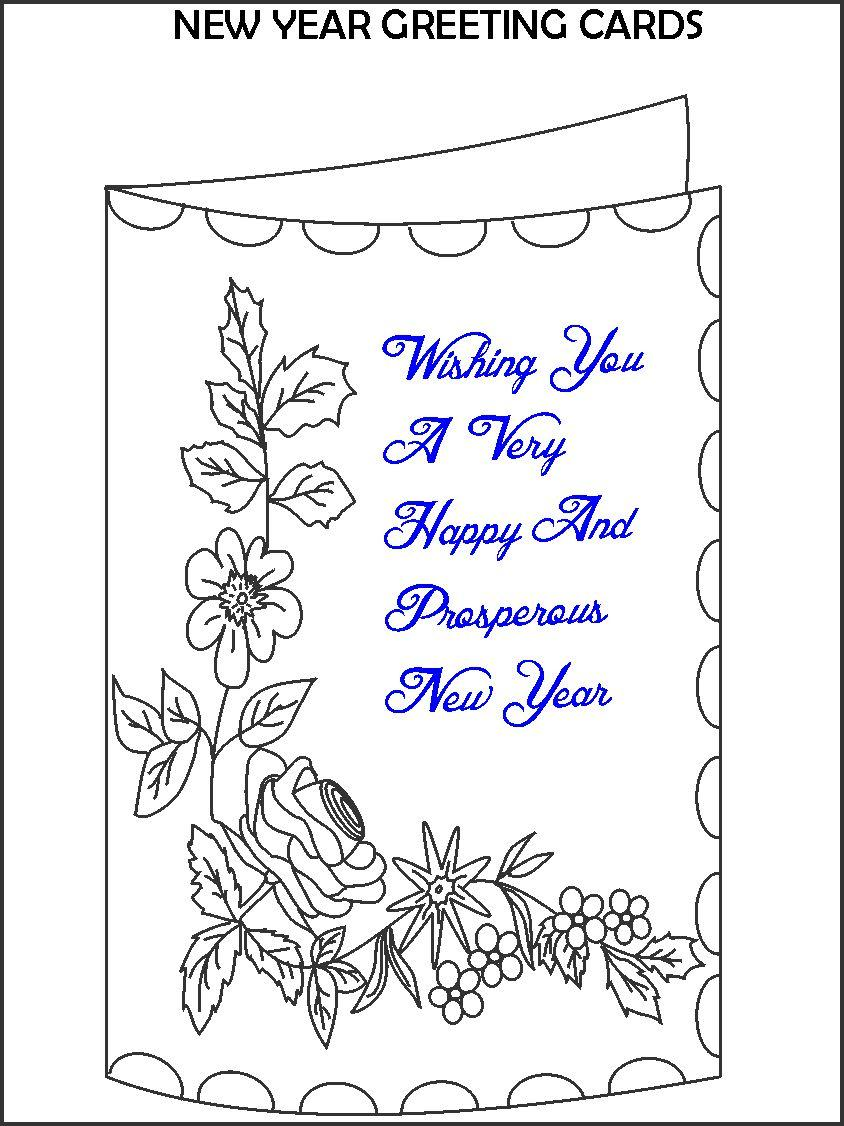 Christmas Cards Coloring Pages With Alic E Me