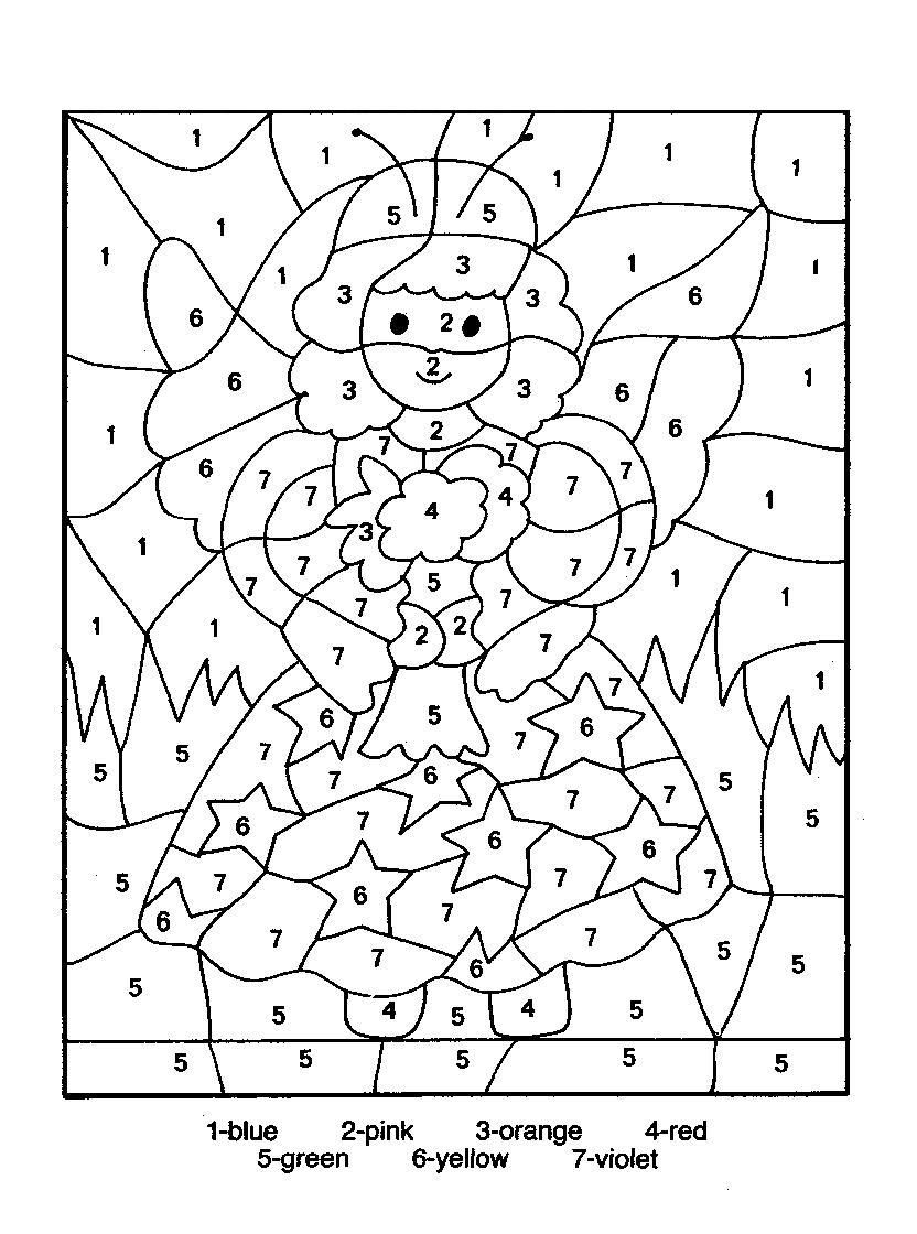 Christmas Coloring By Number With Color Numbers Page Print Your Free At