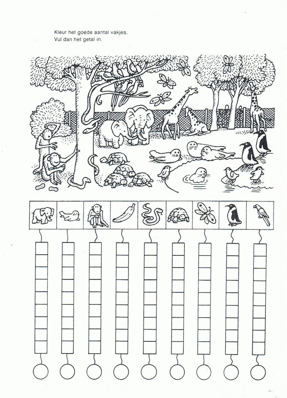 Christmas Coloring Multiplication Worksheets With Free Colouring Sheets Ks2 Printable Pages