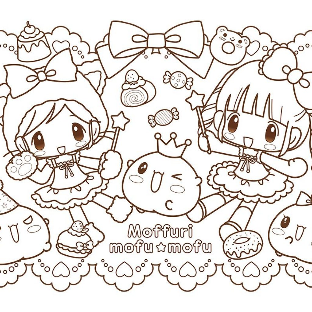Christmas Coloring Pages Kawaii With Mofu Colouring Pinterest