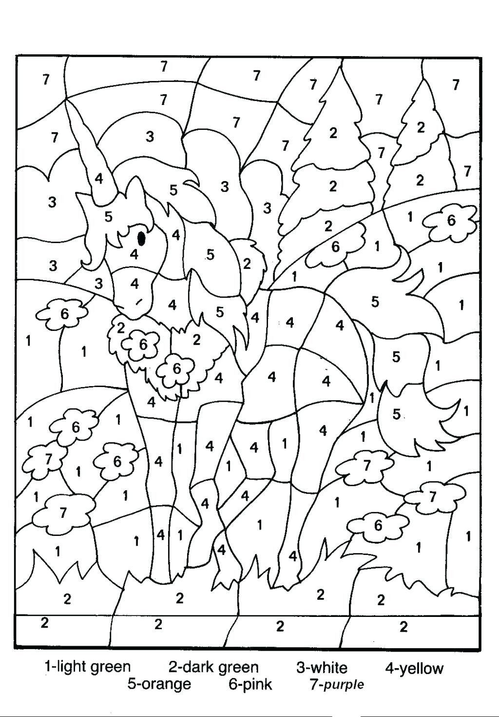 Christmas Coloring Pages With Addition Grade Math Color By Number Worksheets Colour Free