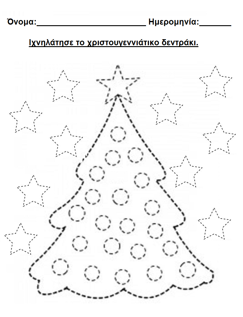 Christmas Dauber Coloring Pages With Pin By Louise Nenasheff On Pinterest Pre School And