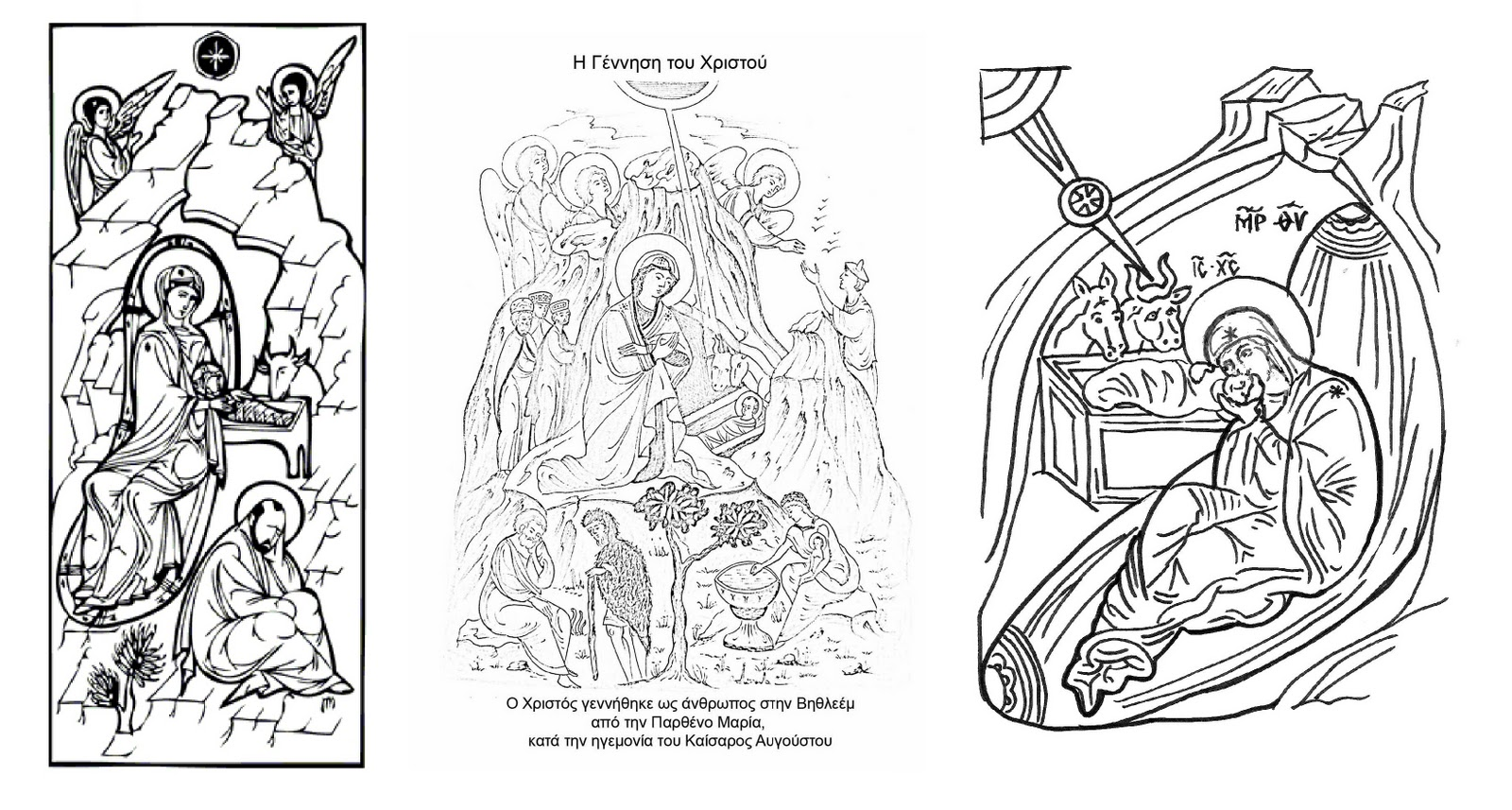 Christmas Educational Coloring Pages With Orthodox Christian Education Symbolism