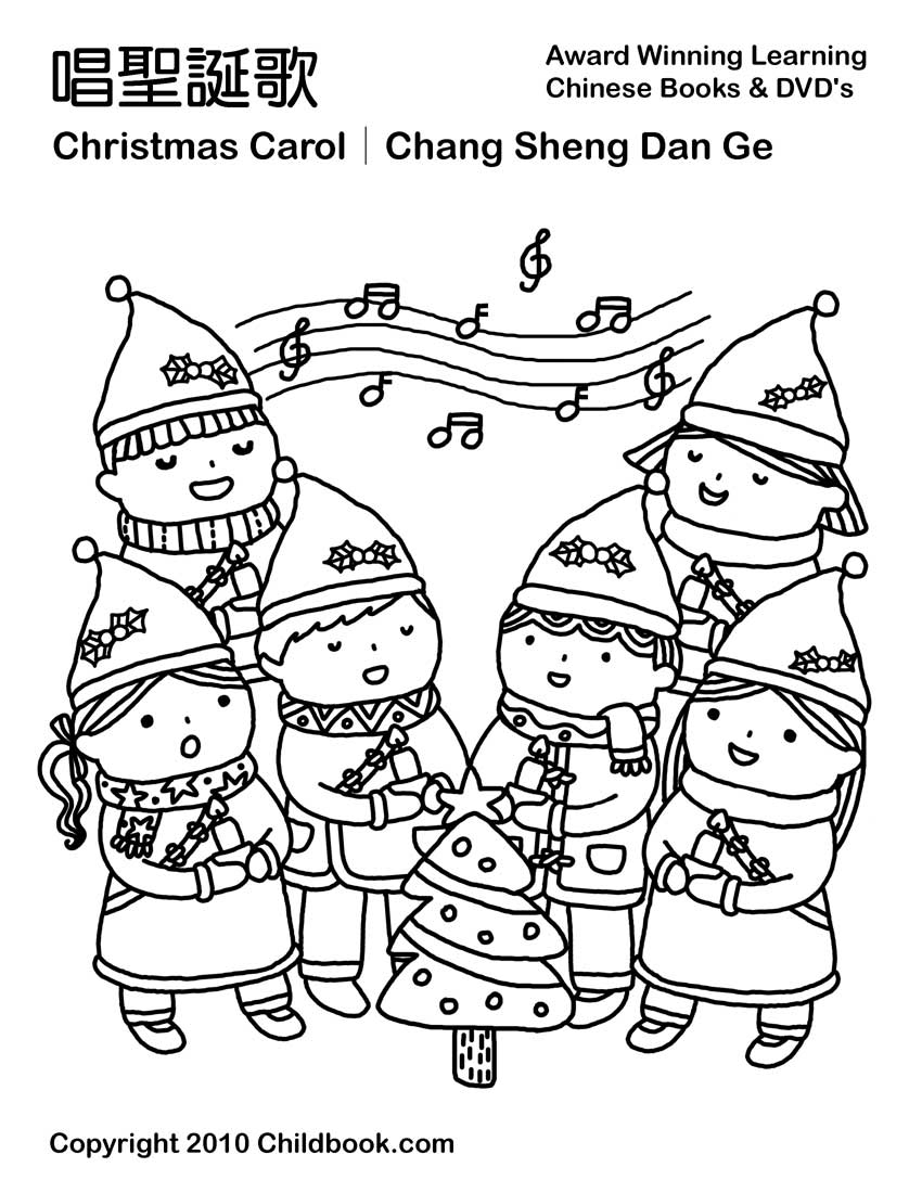 Christmas Music Coloring Pages With