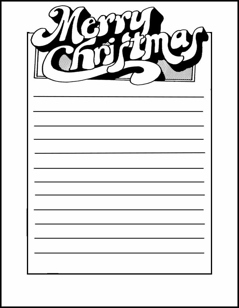 Coloring Christmas List With Borders Free Teacher Worksheets