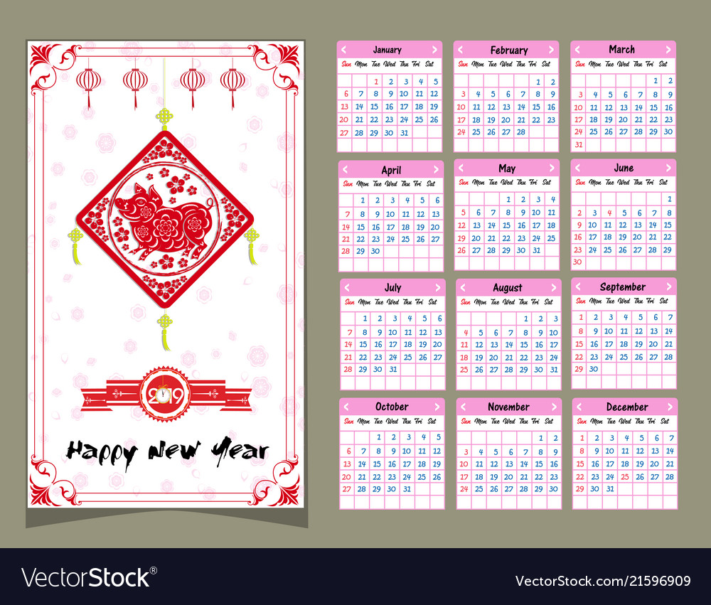Happy New Year 2019 Calendar With Chinese For Vector Image