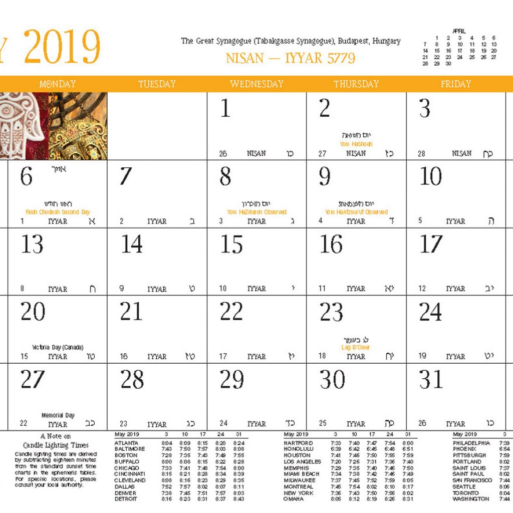 Hebrew Calendar Year 2019 With Promotional Jewish Wall Calendars