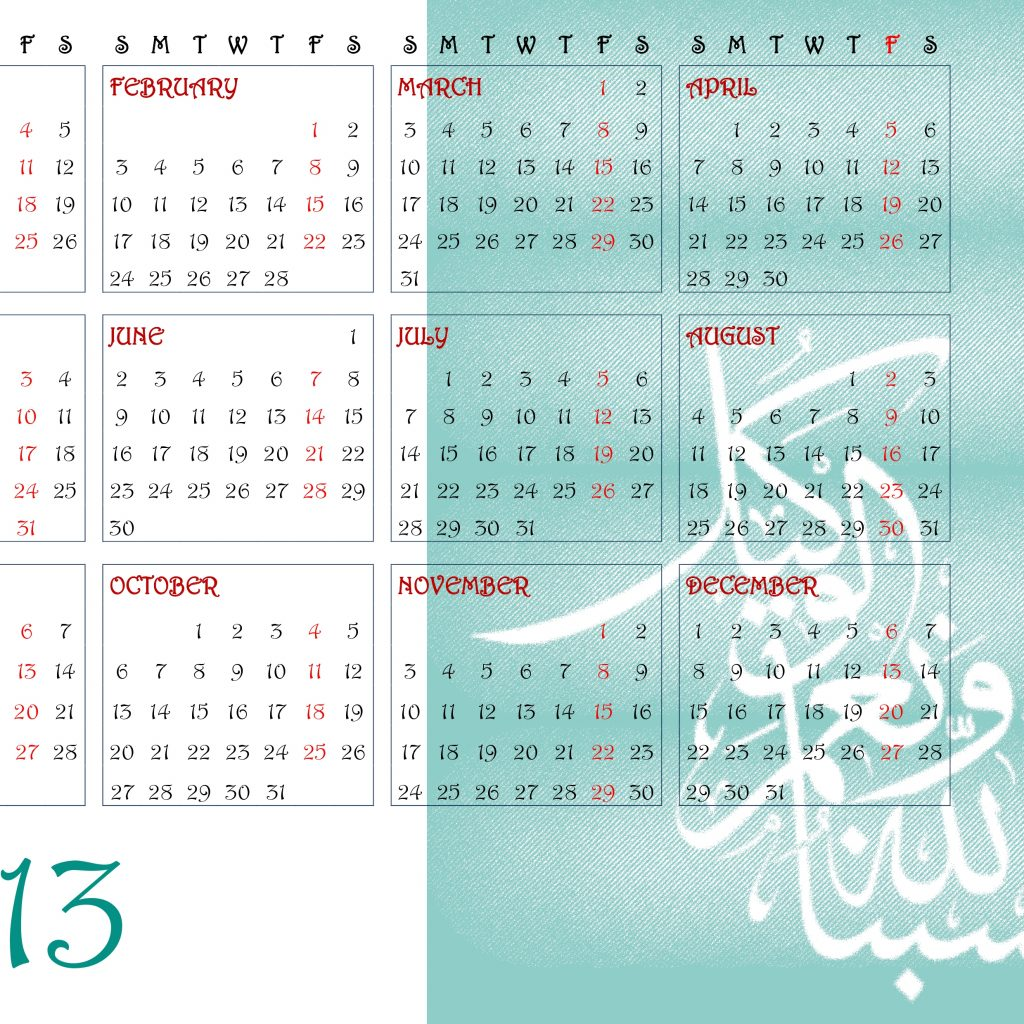 Islamic Hijri Calendar Year 2019 Ce With 10 Exceptional 2013 To Download And Print Yearly