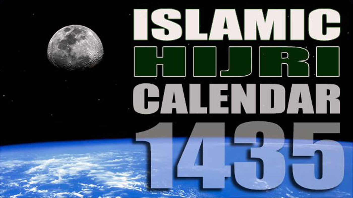 Islamic Hijri Calendar Year 2019 Ce With 1435 Wajibad
