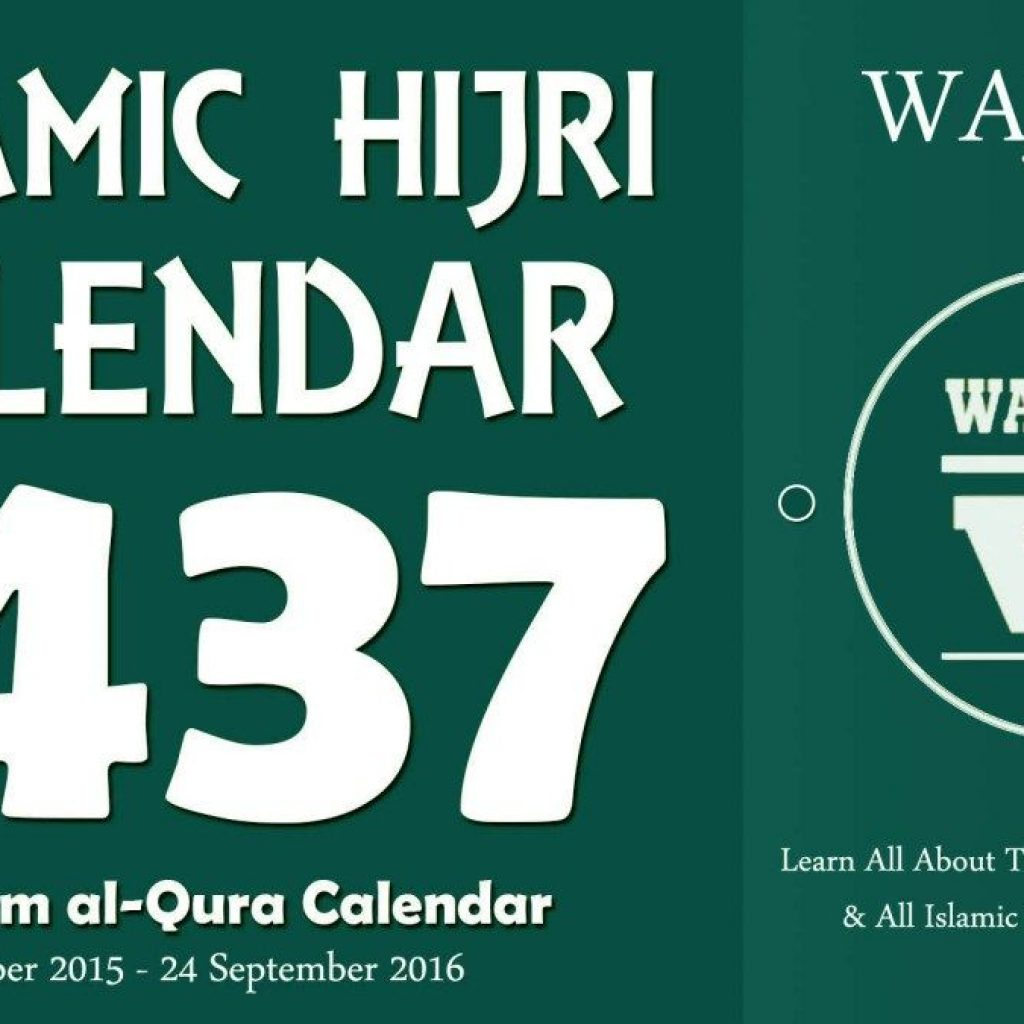 Islamic Hijri Calendar Year 2019 Ce With 1437 Arabic Pinterest