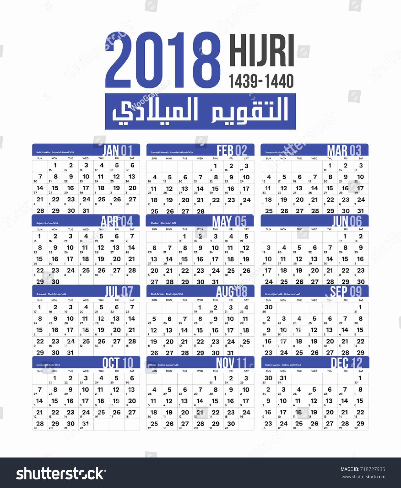 Islamic Hijri Calendar Year 2019 Ce With 2017 2018 Printable