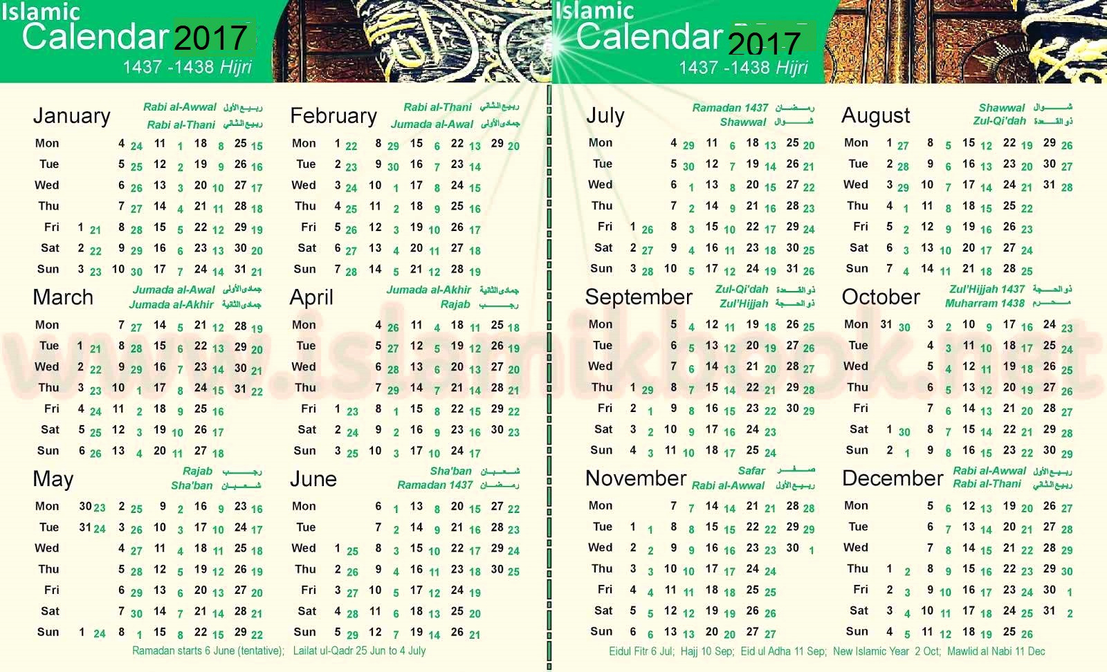 Islamic Hijri Calendar Year 2019 Ce With 2017 Free Excel Templates
