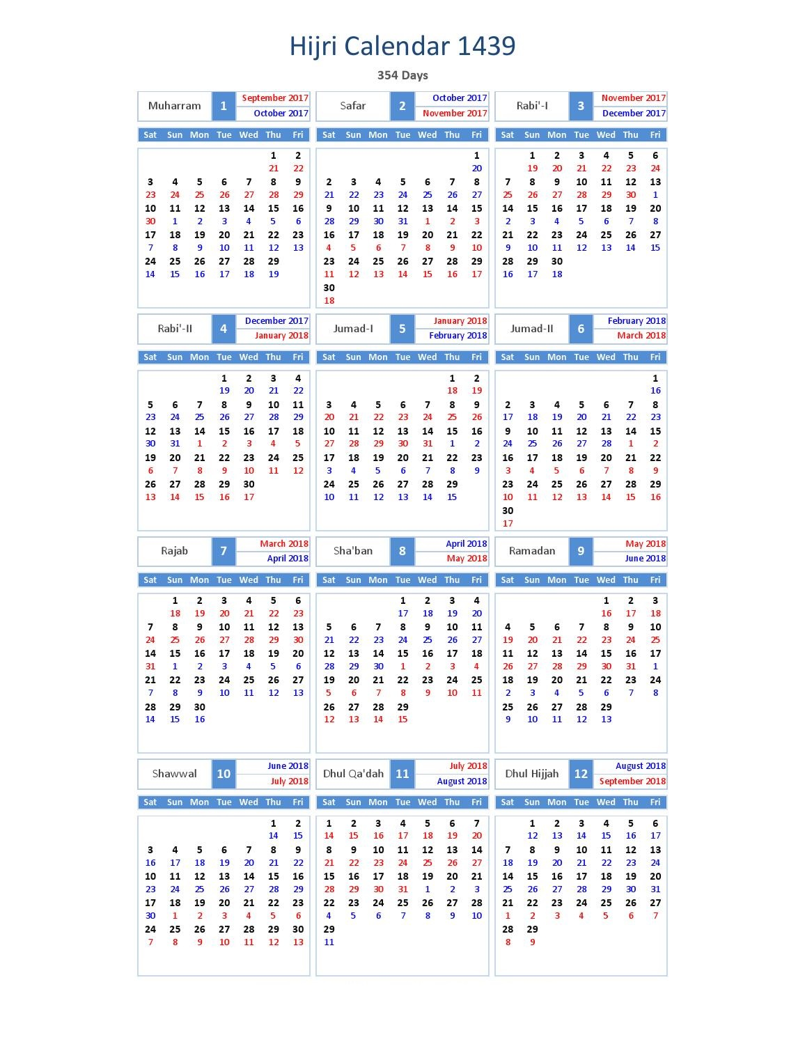 Islamic New Year 2019 Calendar With 2018 Hijri 1439 Printable