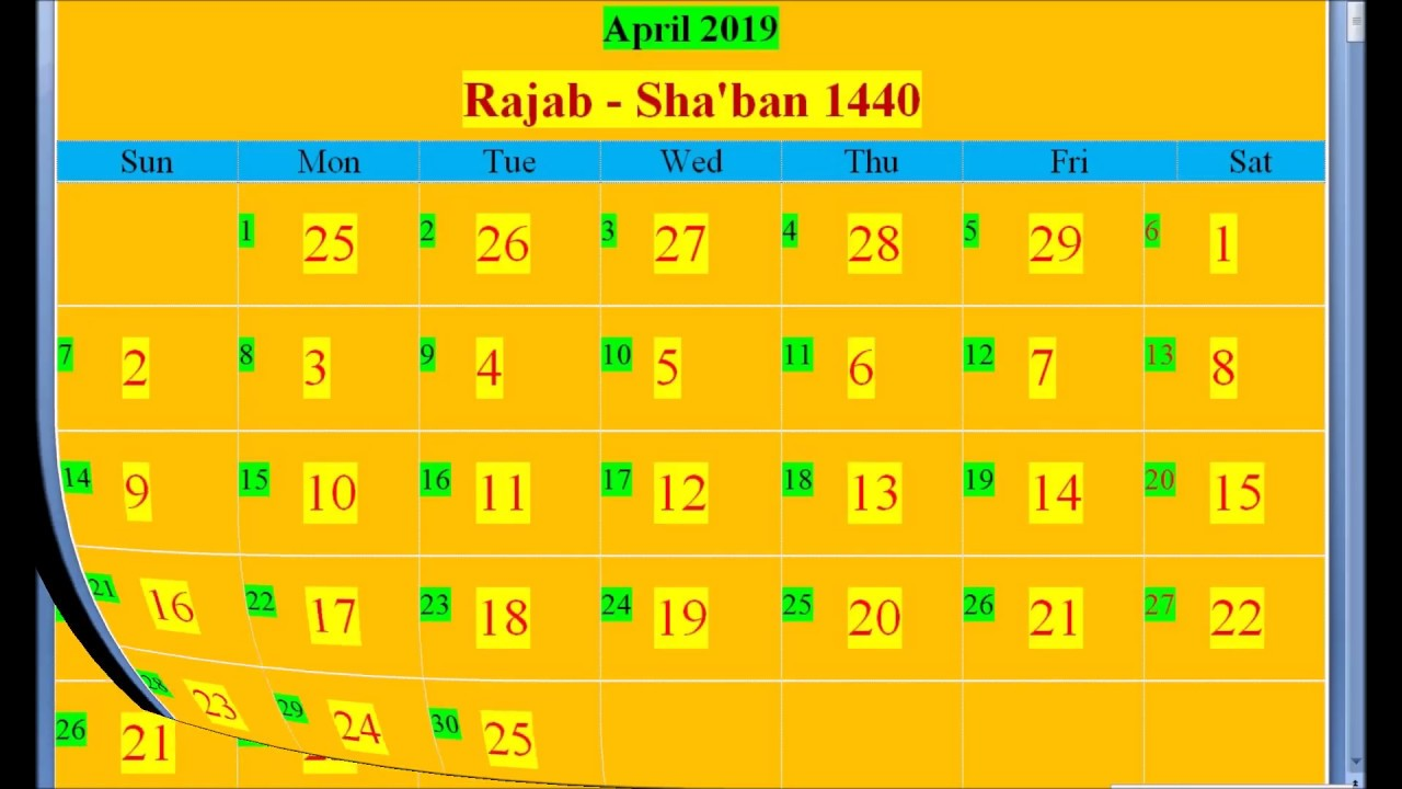 Islamic New Year 2019 Calendar With Hijri Based On Saudi Arabia YouTube