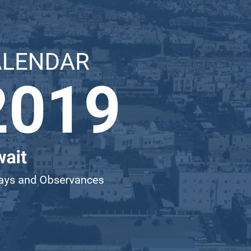 Islamic New Year 2019 Calendar With Kuwait