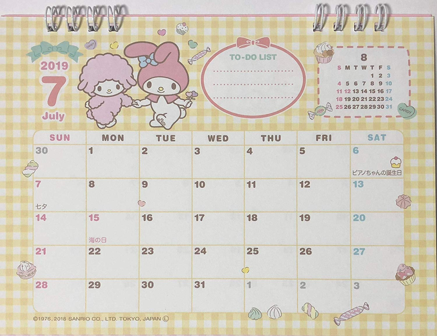 Japanese Calendar Year 2019 With Sanrio My Melody Desk Ring 12 Month