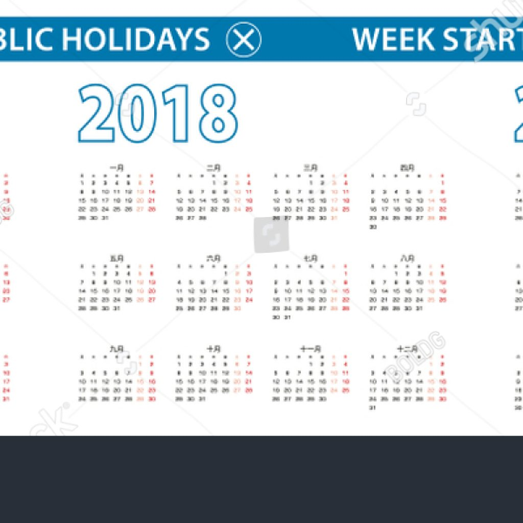 Japanese Calendar Year 2019 With Simple Template 2017 2018 Stock Vector Royalty