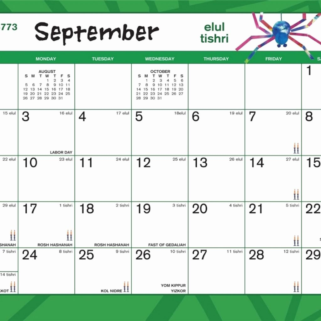 Jewish Calendar Year 2019 With Hebrew 2017 September Printable
