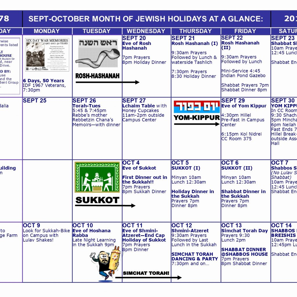 jewish-calendar-year-2019-with-september-2018-what-holiday-is-today