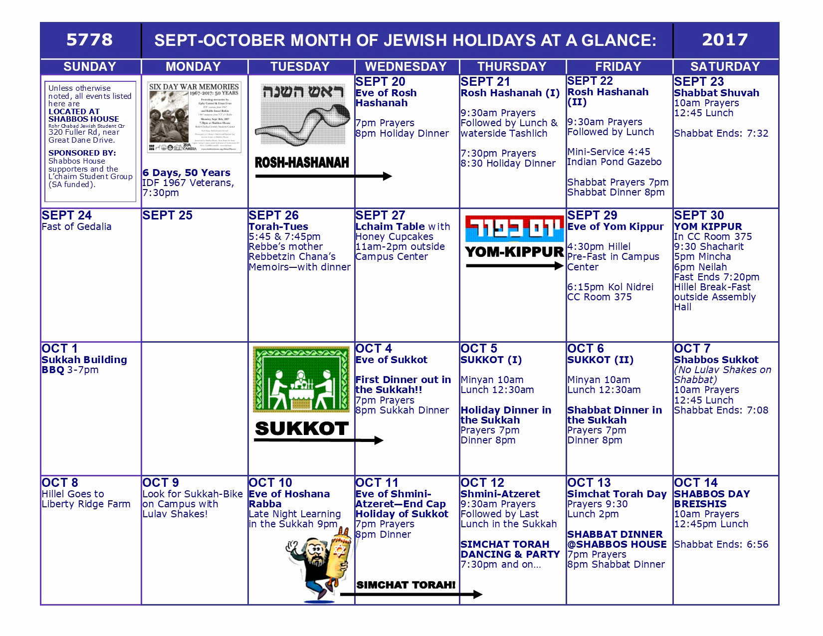Jewish Calendar Year 2019 With September 2018 What Holiday Is Today