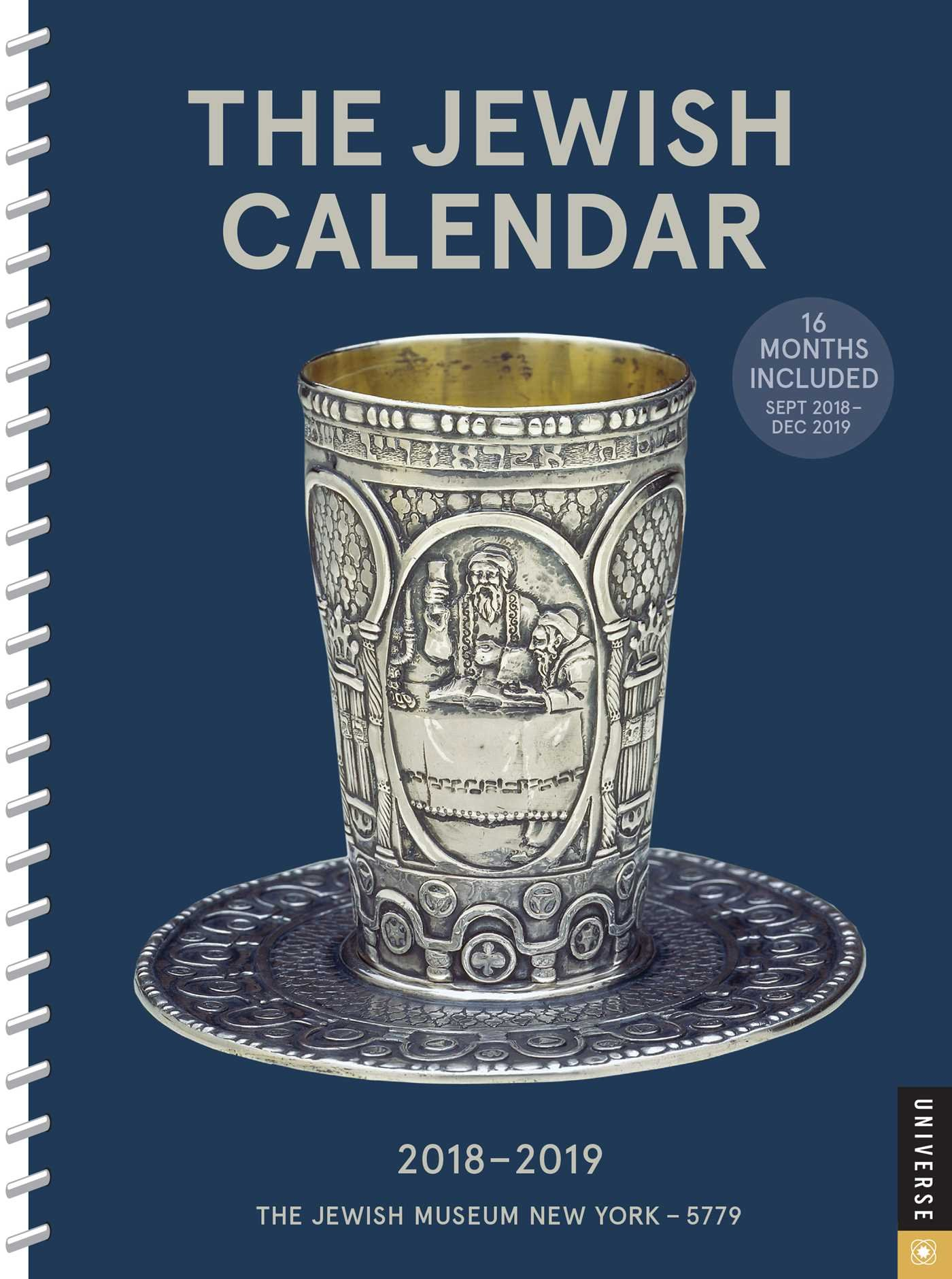 Jewish Calendar Year 2019 With The 2018 Engagement 5779 16 Month
